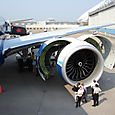 The huge engine